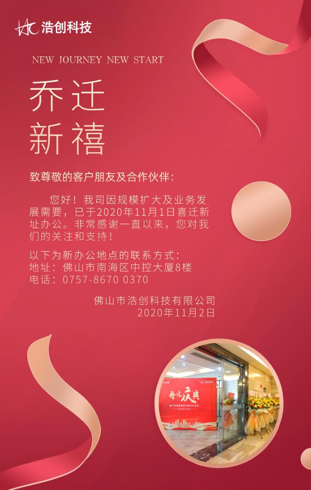 默認標題_手機海報_2020-11-02-0 (3).png